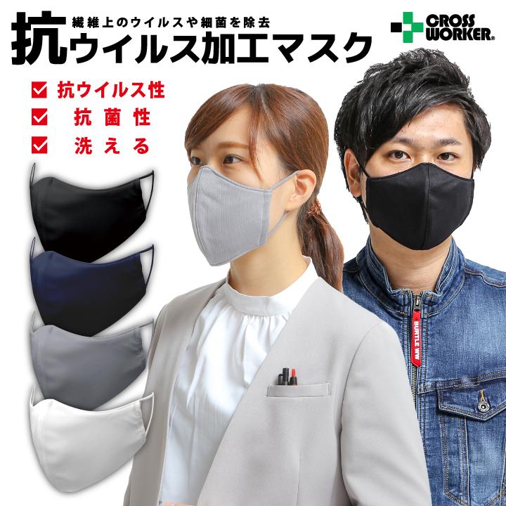マスク フル テクト
